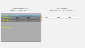 createParamForJava_pack