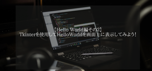 HellowWorld_02