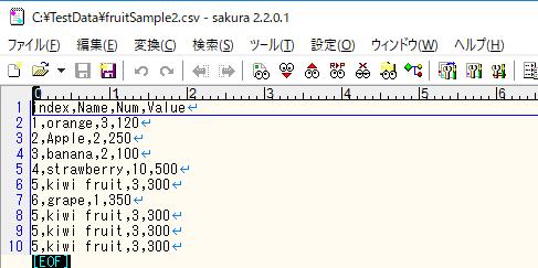 csvviewer_save