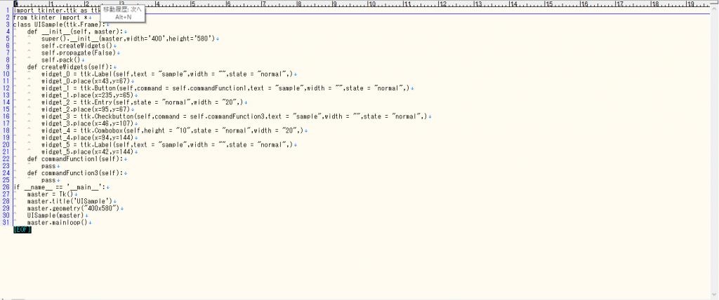 Python GUI tkinter実用サンプル】tkinterのWidget群を使用して、UIを