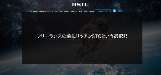 ritsuan_freelance