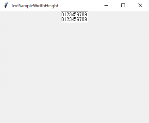 Text_width_height