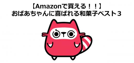 amazon_gm