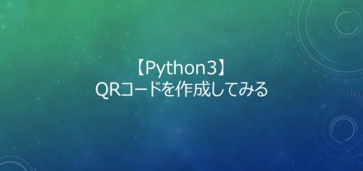 qr_code_sample
